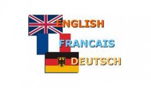 Олимпиада по иностранным языкам