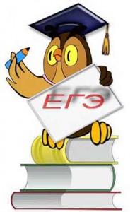 ege23