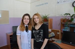 Груздева Олеся, Павловцева Олеся